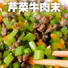 芹菜牛肉末