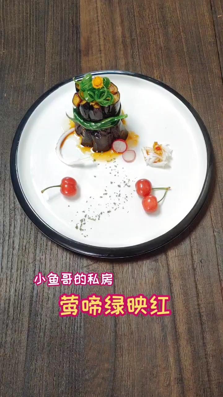 莺啼绿映红