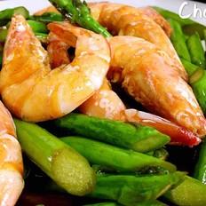 芦笋炒大虾