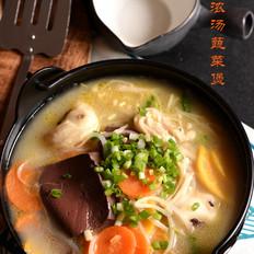 家乐浓汤蔬菜煲