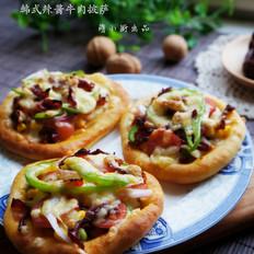 韩式辣酱牛肉披萨