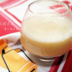 桂圆山药豆浆
