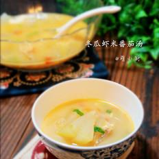 冬瓜虾米番茄汤