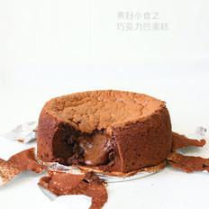 巧克力凹蛋糕