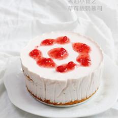草莓酸奶慕司蛋糕