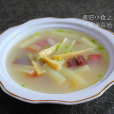 家常火腿蒲菜汤