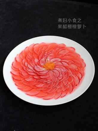 果醋樱桃萝卜的做法