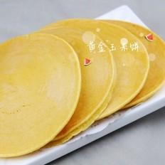 宝宝辅食-黄金玉米饼(10+)