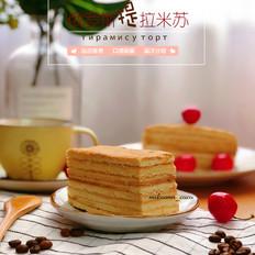 俄罗斯提拉米苏蛋糕