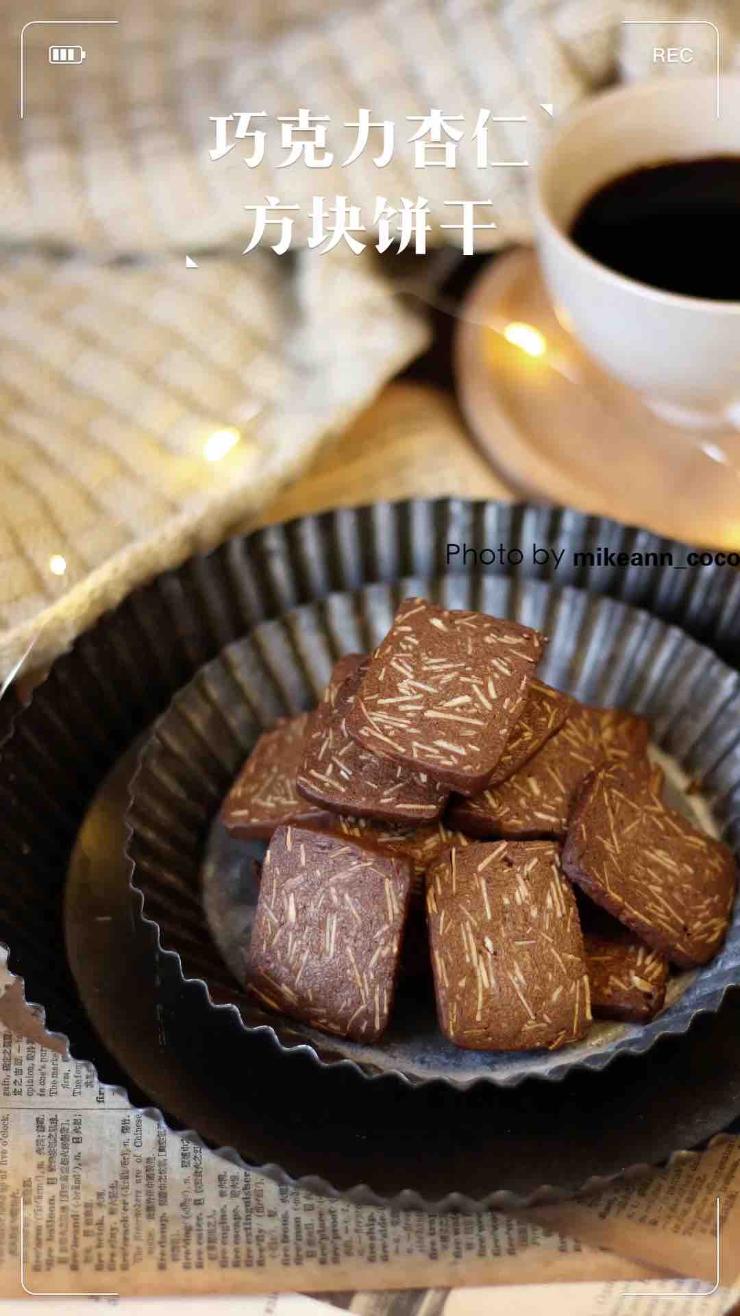 巧克力杏仁方块饼干