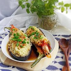 蒜蓉茄虾蒸面