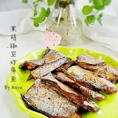 黑胡椒空炸带鱼
