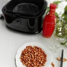 油炸花生米(空氣炸鍋版)