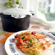 砂锅蒜蓉烤虾