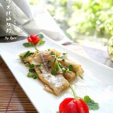 清蒸豉油狭鳕
