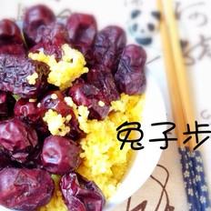 养胃黄米饭
