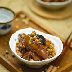 香菇黄豆炖猪蹄