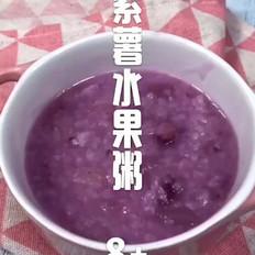 紫薯玉米粥的做法大全