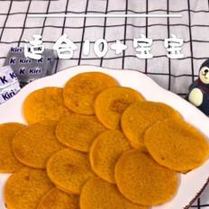 南瓜奶酪软饼