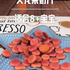 火龙果奶片