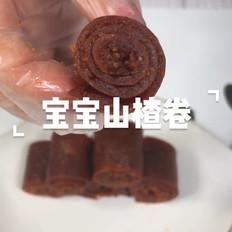 宝宝山楂卷