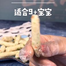 时蔬土豆条