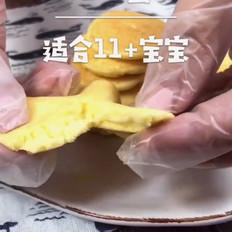 鲜玉米蛋糕