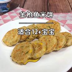 金枪鱼米饼