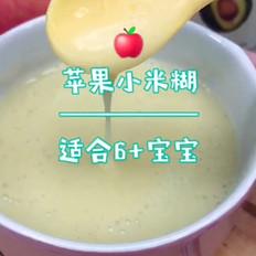 苹果小米糊