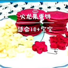 火龙果蛋饼