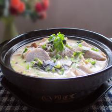 芋头鱼头汤