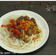 牛肉乌冬面:一人食