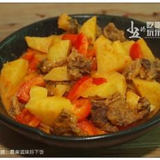 红咖喱牛腩:最美滋味好下饭