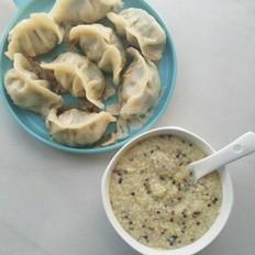 早餐搭档藜麦小米粥&雪花水煎饺的做法