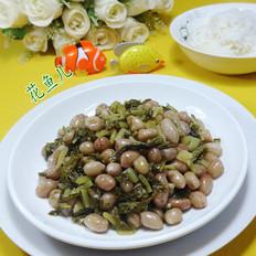 雪菜炒花生米