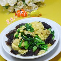 黑木耳鸡蛋炒菜心