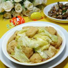 油豆腐炒牛心菜