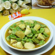 咖喱茭白蚕豆