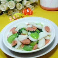 火腿肠青菜炒年糕
