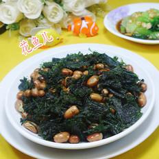 苔菜花生米
