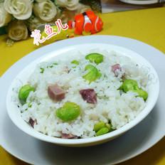咸肉蚕豆饭