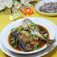 红烧青占鱼