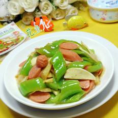 尖椒火腿腸炒茭白
