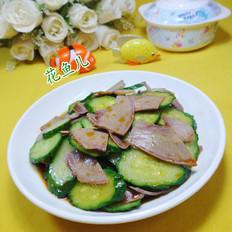猪舌头拌青瓜