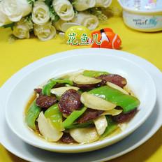 尖椒茭白炒麻辣香肠
