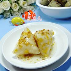 糖桂花玉米粒糯米粽