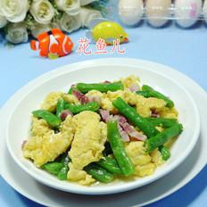五花风肉梅豆炒鸡蛋