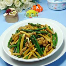 猪肉茭白炒带豆