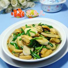 韭菜茭白炒淡菜