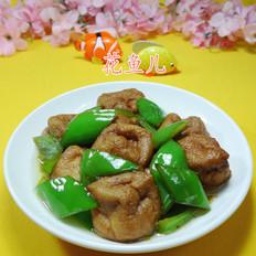 尖椒炒油豆腐